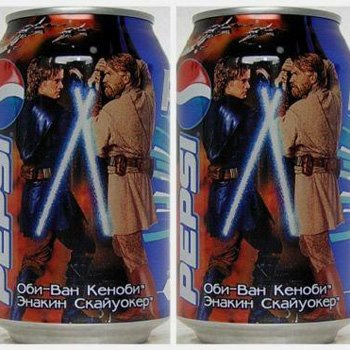 Russian Star Wars Pepsi can