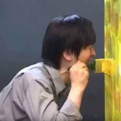 """Kim Beom's """"Yellow Scream"""""""