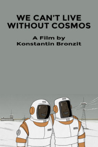 World without Cosmos: poster