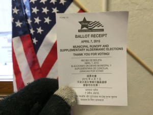 I voted piece of paper in chicago