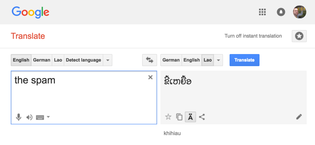 spam-in-lao-language