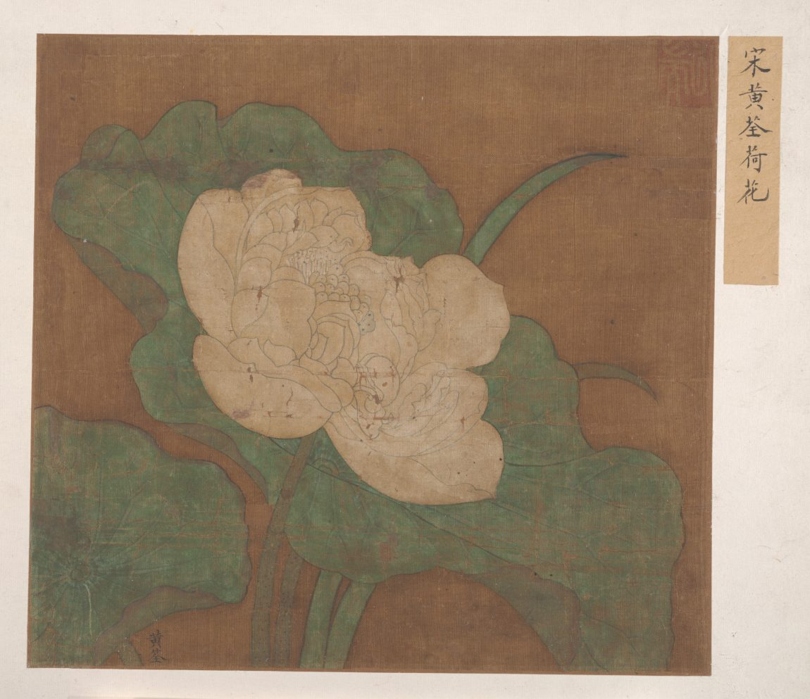 14th-16th century print of lotus flower