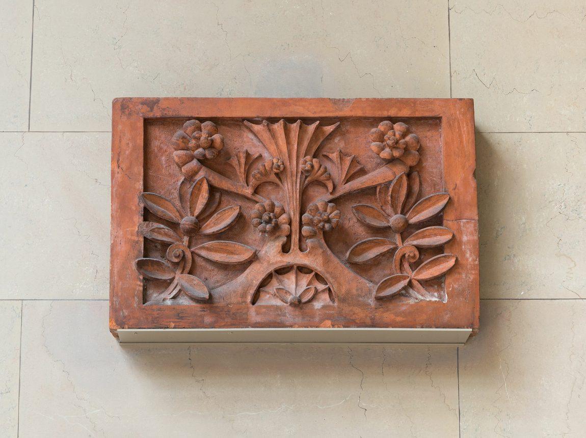 Rosenfeld Building: Spandrel Panel